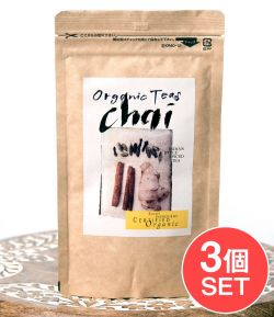 【3個セット】オーガニック・チャイ用紅茶 - スパイス入り 【60g】