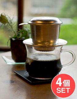 【4個セット】ベトナム コーヒー フィルター 【アルミ製】