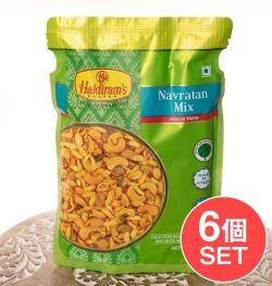 【6個セット】インドのお菓子 ナブラタンミックス - NAVRATAN MIX