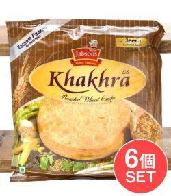 【6個セット】カークラ ジーラ - インド 薄せんべい クミン Khakhra Jeera 200g 【Jobsons】
