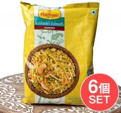 【6個セット】インドのお菓子 カシミールダルモット - KASHMIRI DALMOTH