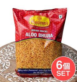 【6個セット】インドのお菓子 スパイシーポテトスナック アルーブジア - ALOO BHUJIA