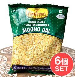 【6個セット】インドのお菓子 フライドビーンズ ムングダル - MOONG DAL