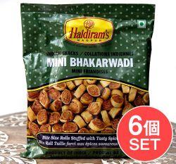 【6個セット】インドのお菓子 Mini Bhakarwadi - ミニバッカルワリ