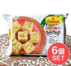 【6個セット】インドのお菓子 ソーンパブディ ココナッツ COCONUT SOAN PAPDI
