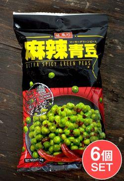 【6個セット】台湾スナック ウルトラ スパイシー・グリーンピース 麻辣醤 100g 【盛香珍】