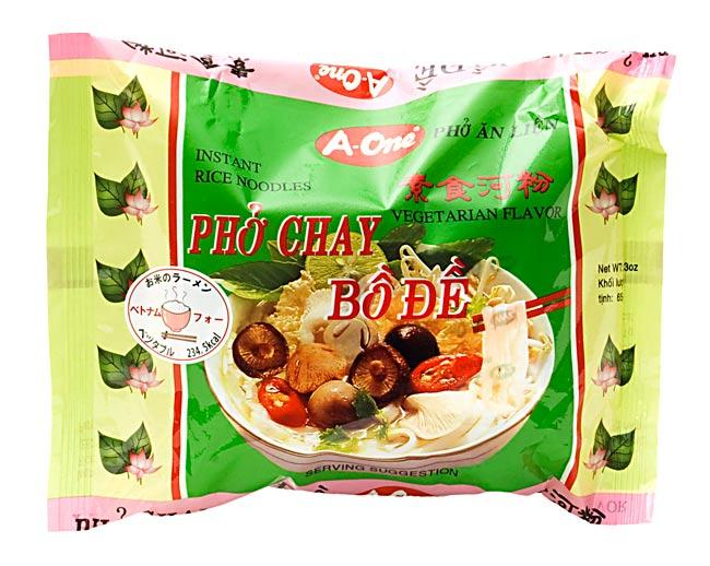 ベトナム フォー 【A-One】 インスタント 麺(袋) 5個セットの写真4 - ベトナム・フォー (袋) 【A-One】 ベジタブル味の写真です
