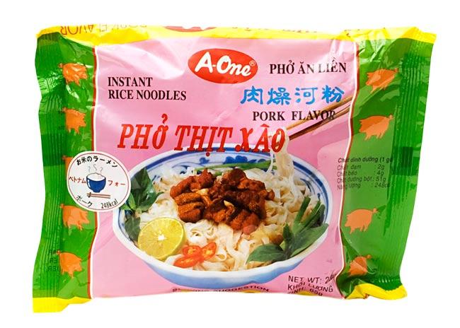 ベトナム フォー 【A-One】 インスタント 麺(袋) 5個セットの写真6 - ベトナム・フォー (袋) 【A-One】 ポーク味の写真です
