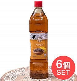 【6個セット】マスタード オイル - Mustard Oil 910ml