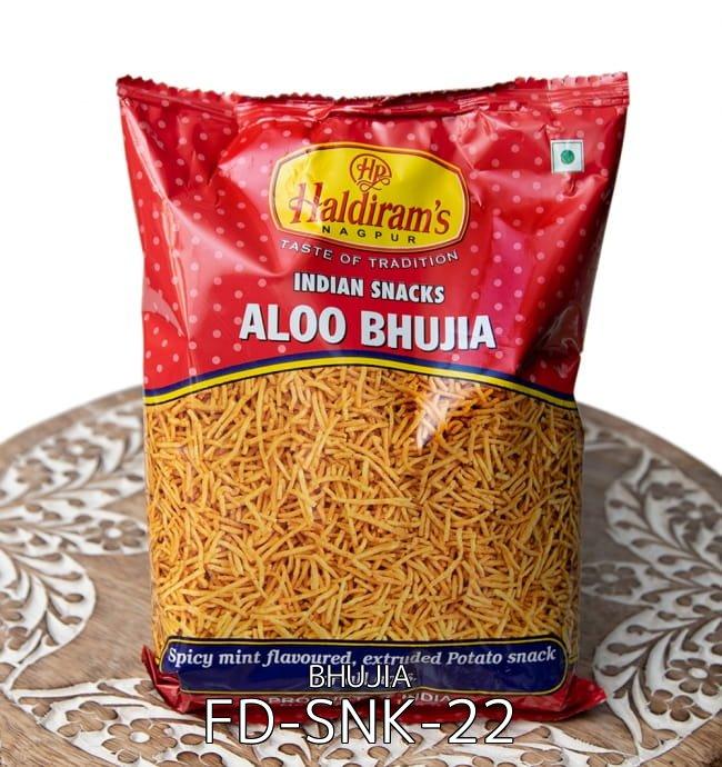 【自由に選べる6個セット】インドの人気メーカ Hardiramのインドスナック 4 - インドのお菓子 スパイシーポテトスナック アルーブジア - ALOO BHUJIA(FD-SNK-22)の写真です