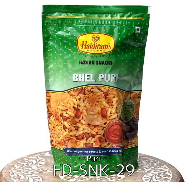 【自由に選べる6個セット】インドの人気メーカ Hardiramのインドスナック 6 - インドのお菓子 マサラぽん菓子 ベルプリ - Bhel Puri(FD-SNK-29)の写真です