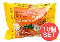 【10個セット】ベトナム・フォー (袋) 【A-One】 エビとカニ味