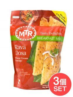【3個セット】インドの軽食  ラバ ドーサの素 -Rava Dosa Mix 500g 袋入り 【MTR】