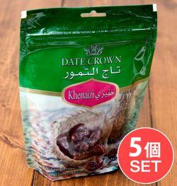 【5個セット・送料無料】クナイジ種 種入・濃厚 粒デーツ - 500g【DATE CROWN】