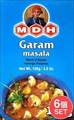 【6個セット】ガラムマサラ スパイス ミックス - 100g 小サイズ 【MDH】