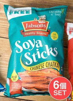 【6個セット】マサラ ソイ スティック チャイニーズ チャトカ 味 - Soya Sticks Chinese Chatka 180g 【Jobsons】