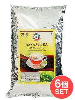 【送料無料・6個セット】チャイ用紅茶- Veenas Kitchen CTC アッサムティー(袋入り)【500g】