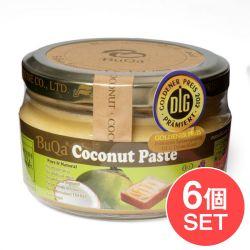 【6個セット】ココナッツペースト 130g 【BuQa】