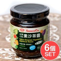 【6個セット】台湾 沙茶醤 - ベジタリアン サーチャー ジャン 【未榮食品】