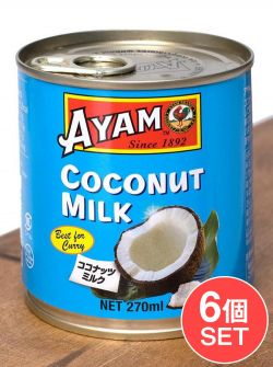 【6個セット】ココナッツミルク 270ml - Coconut Milk 【AYAM】
