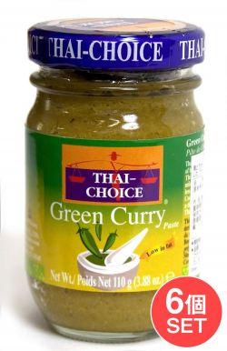 【6個セット】グリーンカレーペースト 【Thai Choice】