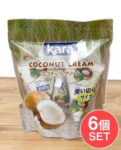 【6個セット】ココナッツクリーム 3個パック 65ml×3個入 【Kara】