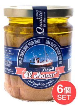 【6個セット】ツナフィレ(キハダマグロ)バージンオリーブオイル漬 135g 【El Manar】