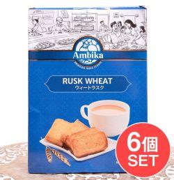 【6個セット】ウィート ラスク − Rusk Wheat