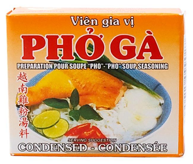 フォー スープの素-Pho ga-【75g ・ 4キューブ入り約8〜10人前】の写真2 - 裏面はこんなかんじです。