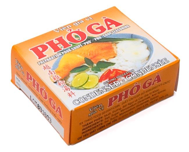 フォー スープの素-Pho ga-【75g ・ 4キューブ入り約8〜10人前】の写真