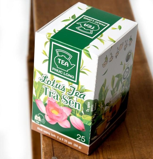 蓮茶 (蓮花茶) ティーバッグ 25袋入 【PHUC LONG】の写真2 - 一つ一つアルミの袋に梱包されてます。皆さんにおすそわけやプレゼントに最適です。