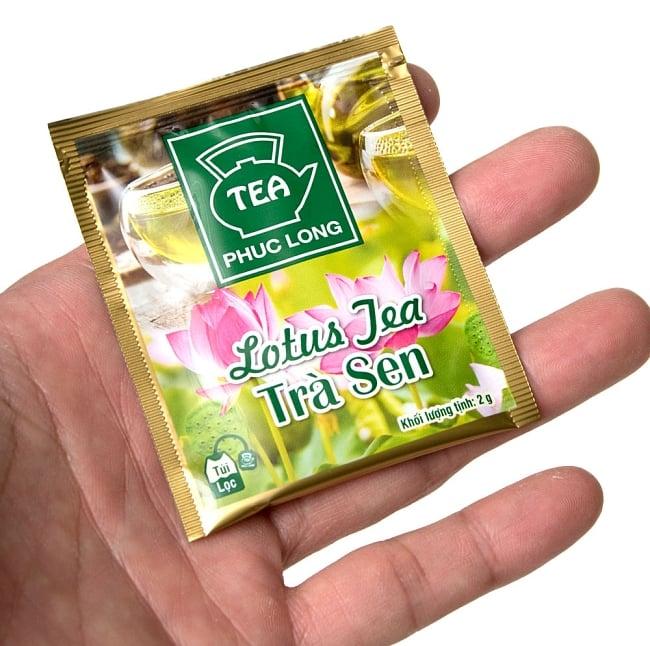 蓮茶 (蓮花茶) ティーバッグ 25袋入 【PHUC LONG】 5 - 一つ一つアルミの袋に梱包されてます。皆さんにおすそわけやプレゼントに最適です。