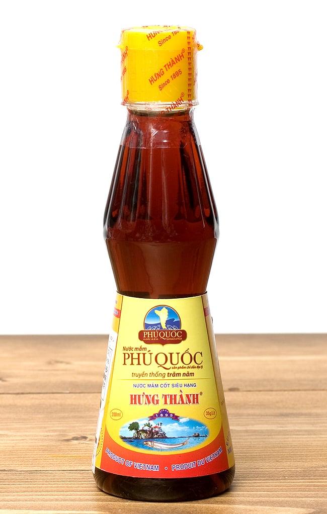 ニョクマム - フーコック島産高品質 【HungThanh】 4 - 軽いペットボトルタイプが新登場。軽くて扱いやすいです。