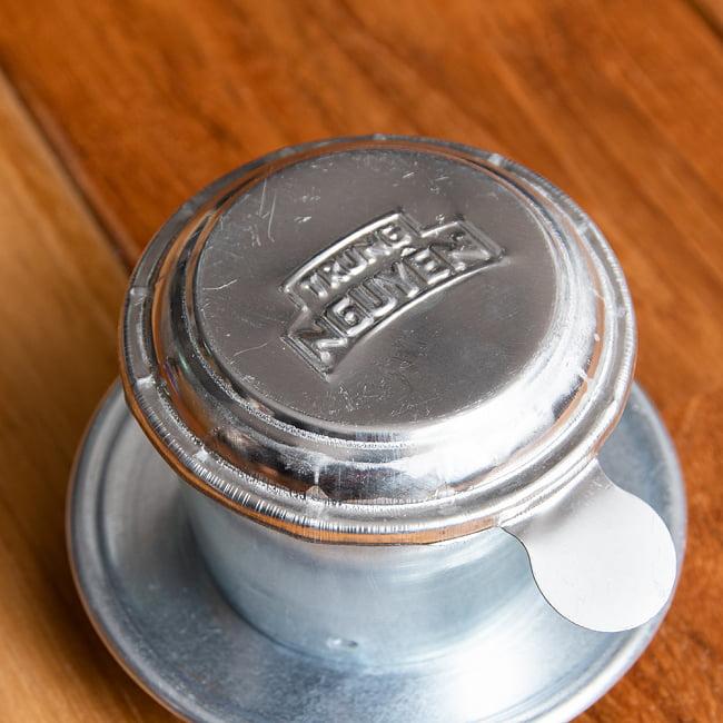 ベトナム コーヒー フィルター 【アルミ製】 5 - 蓋の拡大写真です
