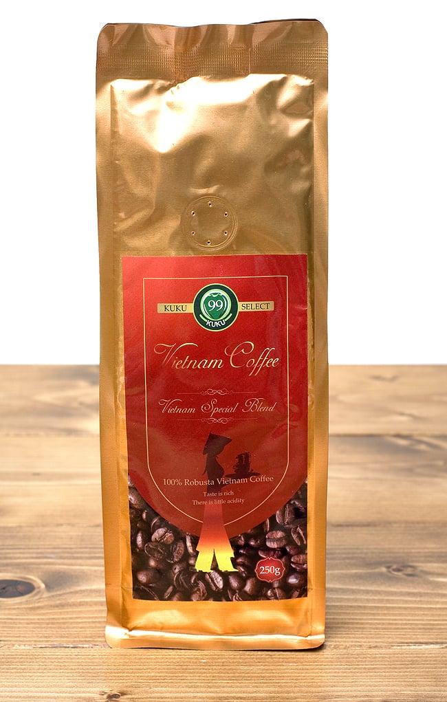 ベトナムコーヒー 赤ラベル (豆) 特選 ベトナム スペシャルブレンド [250g] 【KUKU】の写真