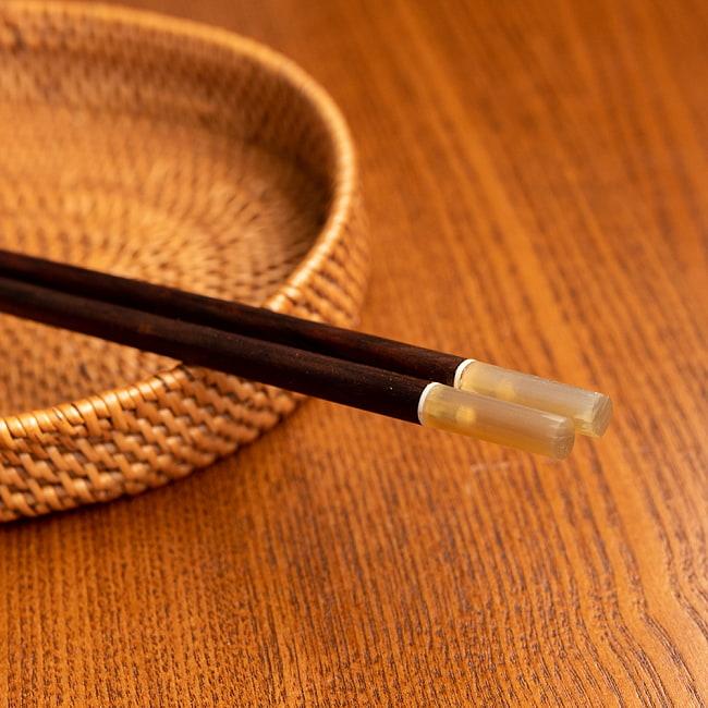先が細いアジアン箸[水牛の角] 5 - アタカゴと一緒に