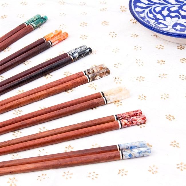 アジアの箸[黒蝶貝ミックス] 6 - 他にもお色がございます
