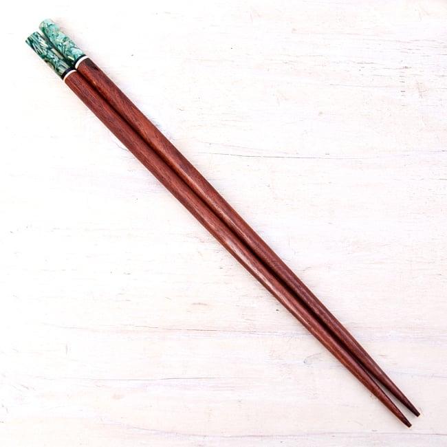 アジアの箸[黒蝶貝ミックス] 1
