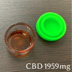 【CBDワックス】PharmaHemp CBD JELL WAX PHEC68% CBD2040mg/3000mg