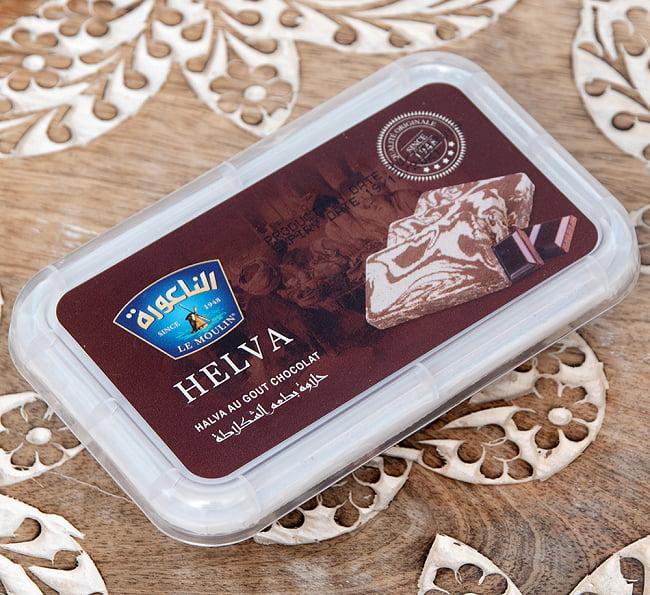 アラブのスイーツ ハルワ・シャミア - ゴマペースト チョコレート風味 200g  【LE MOULIN】の写真