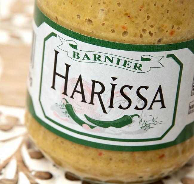 【お一人様6個迄】青唐辛子を使用したHarissa ハリッサ - チリペースト【Barnier】 2 - ラベルのアップです。青唐辛子を使っていますね