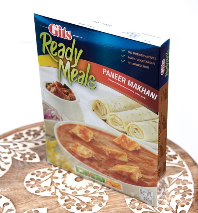 パニール マカニ - Paneer Makhani - カッテージチーズとトマトソースのカレー 【Gits】 2 - 斜めから撮影しました