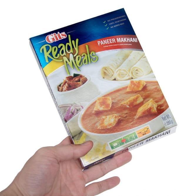 パニール マカニ - Paneer Makhani - カッテージチーズとトマトソースのカレー 【Gits】 5 - サイズ比較のために手に持ってみました