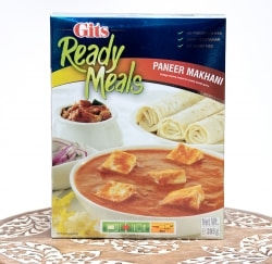 パニール マカニ - Paneer Makhani - カッテージチーズとトマトソースのカレー 【Gits】の商品写真