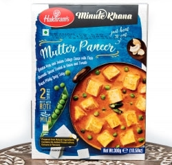 【Haldiram's MUTTER PANEER 300g】インド カシュナッツベースのカレー - マターパニール