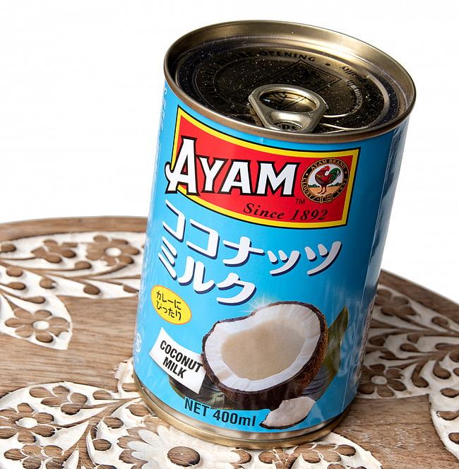 ココナッツミルク 400ml - Coconut Milk 【AYAM】 2 - 斜めから撮影しました