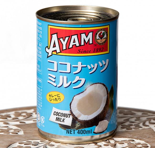 ココナッツミルク 400ml - Coconut Milk 【AYAM】の写真