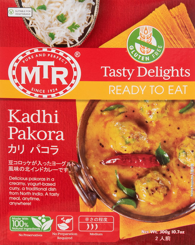 Kadhi Pakora - カリ パコラ[MTRカレー] 1