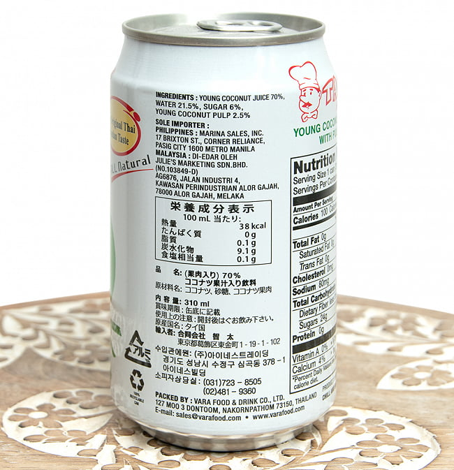 ココナッツジュース - YOUNG COCONUT JUICE WITH PULP[350ml] 3 - 裏面です