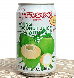 ココナッツジュース - YOUNG COCONUT JUICE WITH PULP[350ml]の商品写真